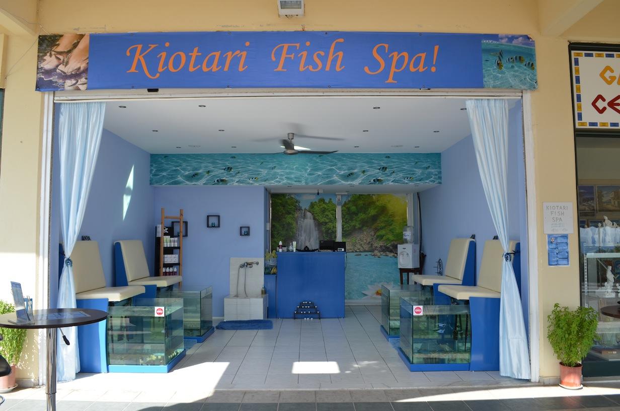 kiotari_2_fish_spa4
